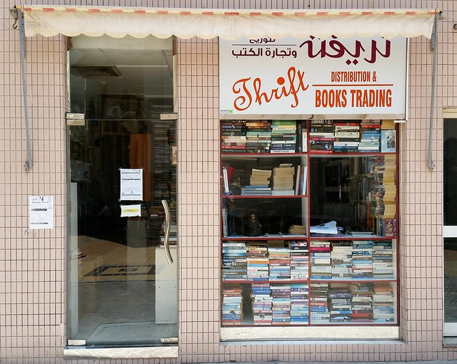 Thrift Books Abu Dhabi