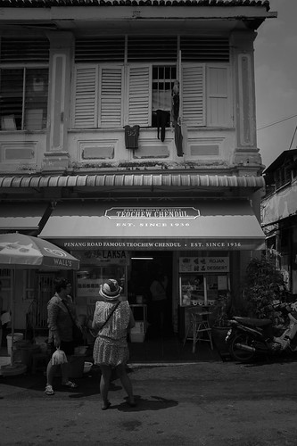 Teochew cendul, A little dessert shop with a history dating back to 1936.
