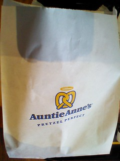 Auntie Anne's ららぽーと磐田店