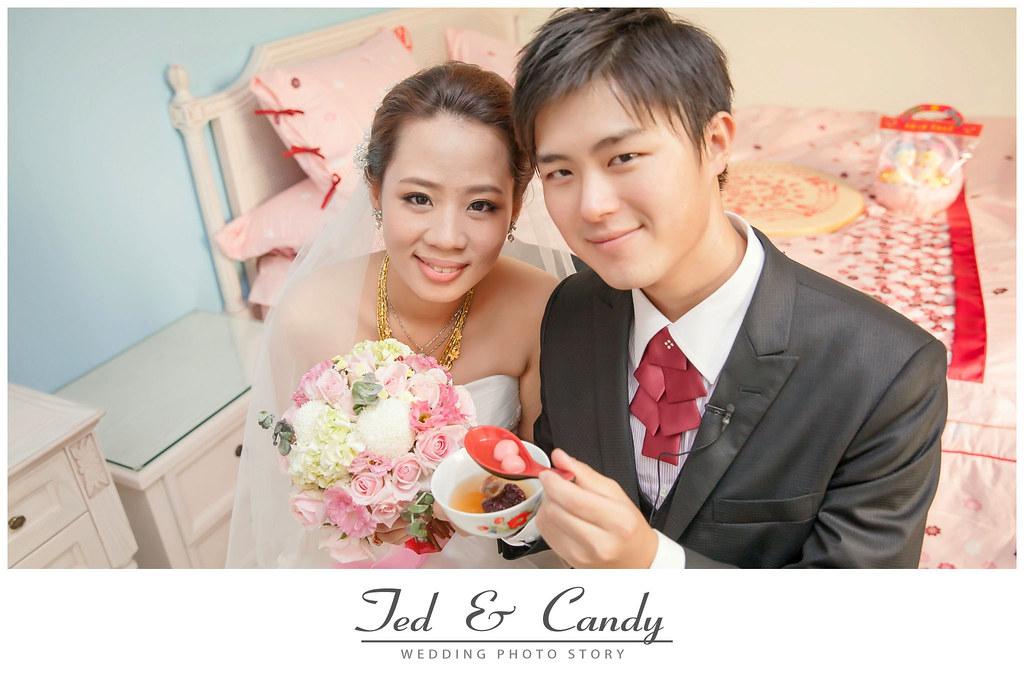 婚攝-福容飯店-饗悅花園會館-030