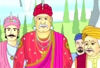Akbar and Birbal பீர்பால் தான் குண்டு தமிழ் கதைகள்