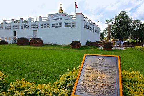 Lumbini, the birthplace of Buddha