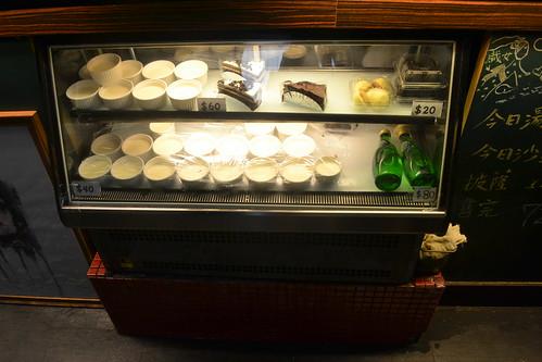 大坪林-30小館義式料理 (3)