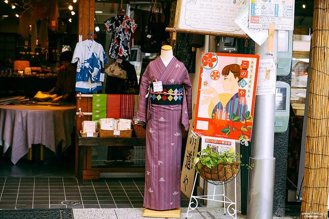 2014_Summer_SanyoArea_Japan_CH3_EP1-5