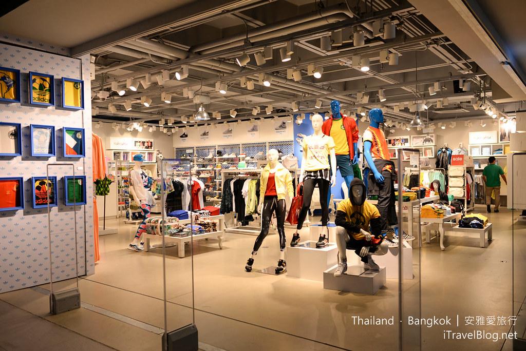 Siam Center 06