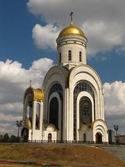 parque victoria iglesia ortodoxa