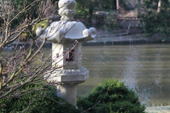 Sarah P. Duke Gardens 1
