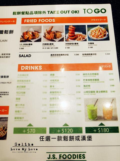 林口三井outlet美食餐廳下午茶推薦J.S. FOODIES TOKYO菜單menu (1)
