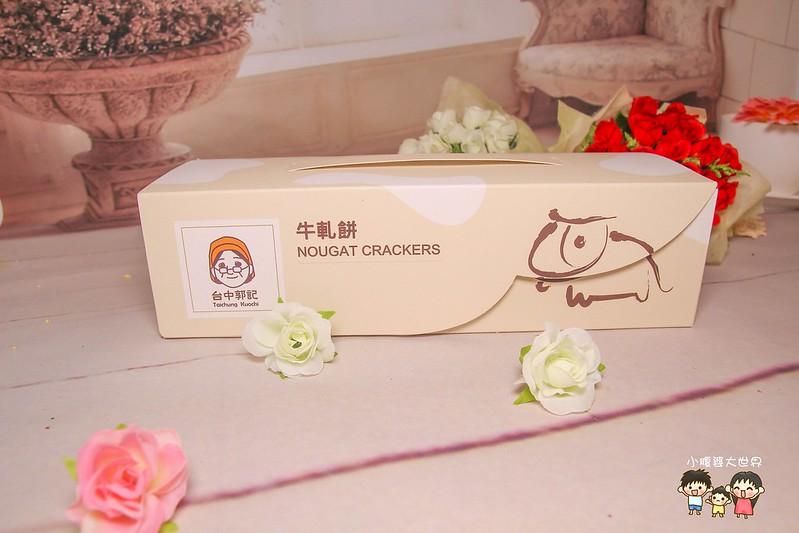 台中巧克力蛋甍 022