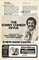 Sonny Comedy Revue, 1974