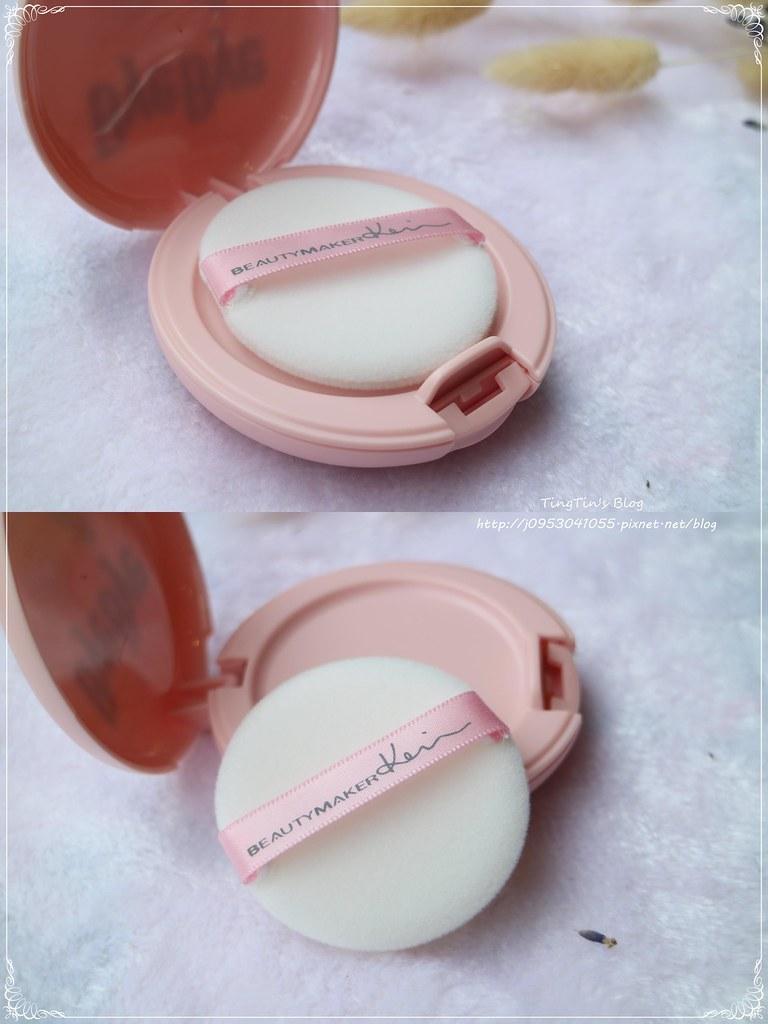 BeautyMaker零油光吸油蜜粉餅 (4)