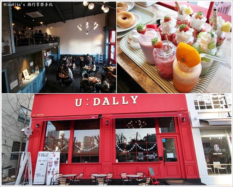 釜山咖啡廳 釜山美食 釜山西面 U:Dally udally Busan u dally西面 韓國草莓奶昔0