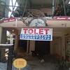 """I  It isn't """"TOILET""""-its Rent in hindi:)))"""