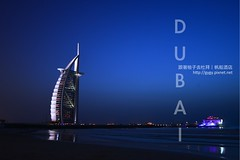 Dubai Burj Arab