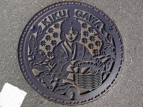 Kikugawa Shizuoka, manhole cover (静岡県菊川市のマンホール)
