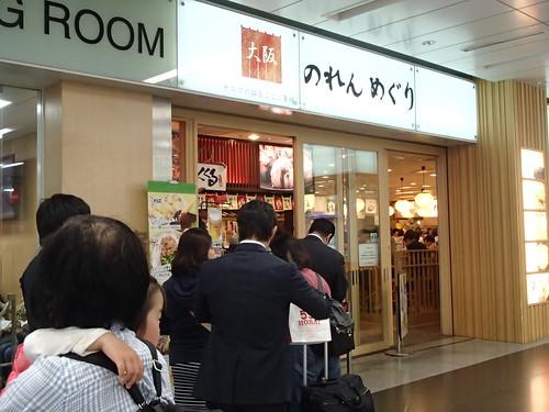 食在大阪  - naniyuutorimannen - 您说什么!