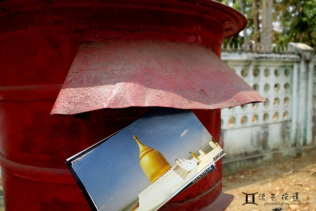 Send Postcard in Bagan