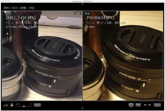 So sánh Camera Zenfone 5 với iphone 5 - 18289