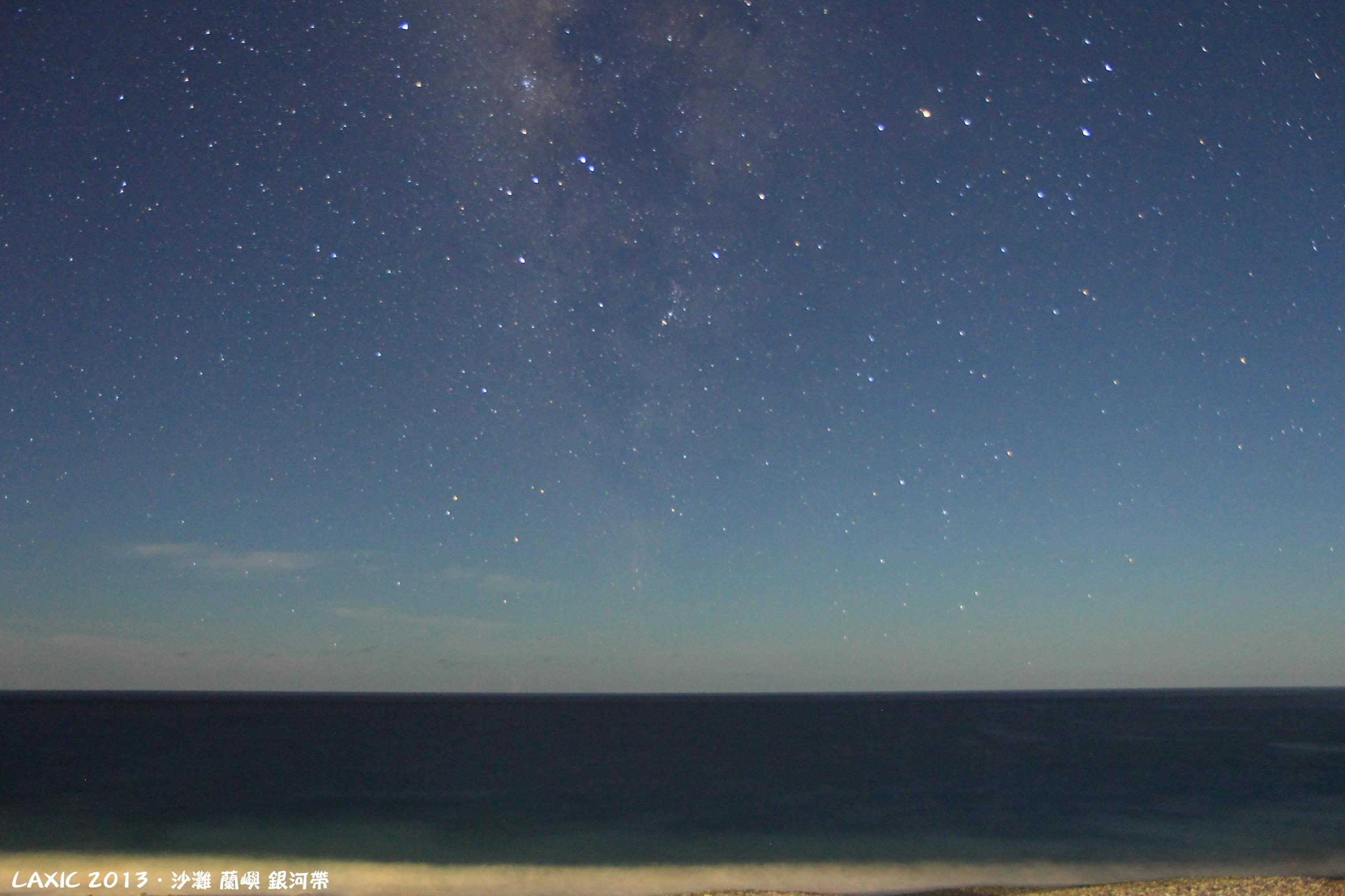 2013.07 沙灘 銀河帶@蘭嶼