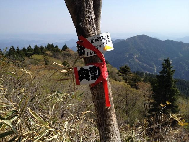 瓢ヶ岳 奥瓢岳