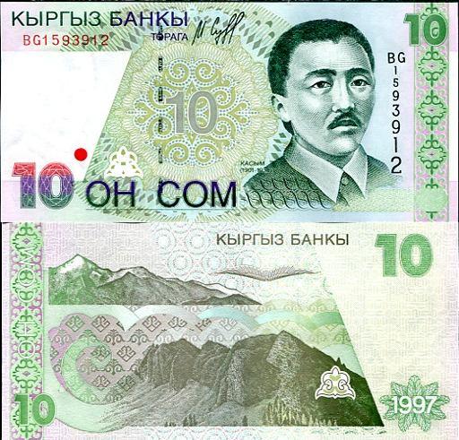 10 Som Kirgizsko 1997, Pick 14