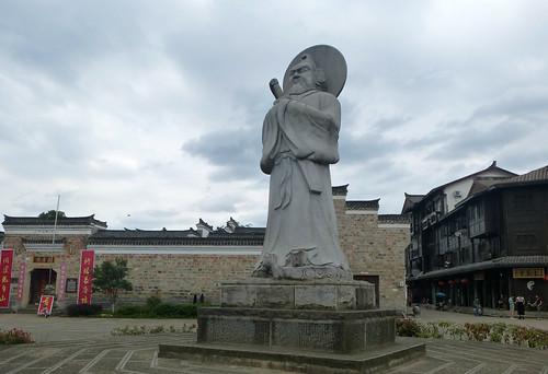 Jiangxi-Longhu Shan-2 Shangqing-temples taoistes (1)