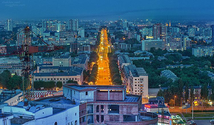 Харьков, проспект Ленина