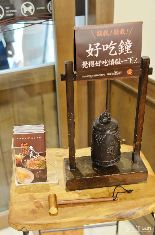 稻禾烏龍麵24.jpg