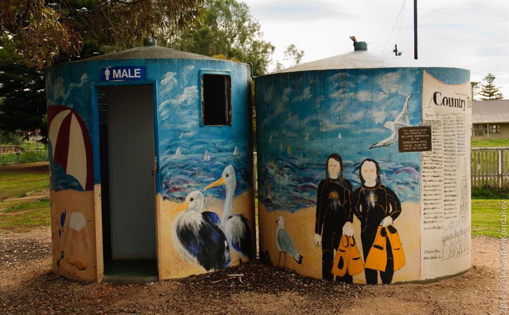 Wallaroo South Australia-32