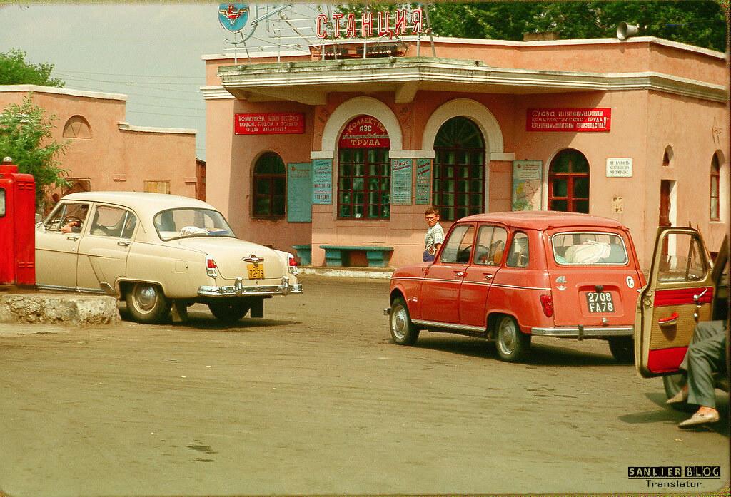 苏联的加油站7