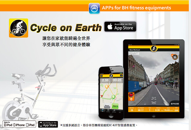 cycle-on-earth-00