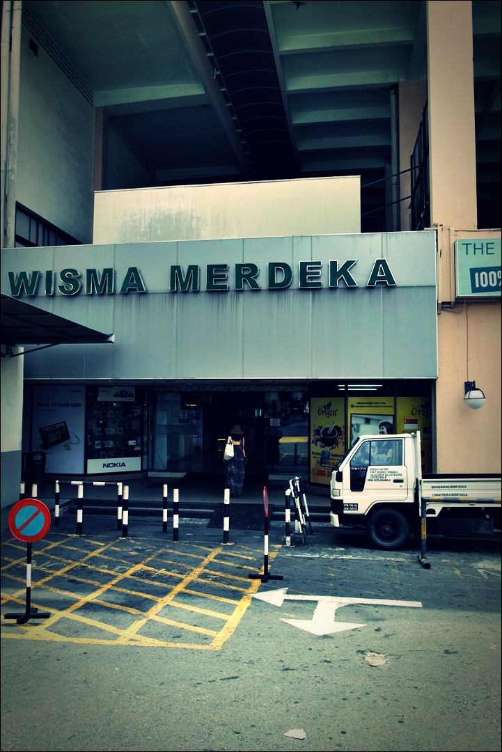 위즈마 메르데카-'코타키나발루 둘러보기 Sightseeing Kota Kinabalu '
