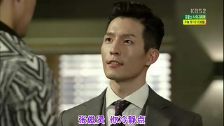 《Trot戀人》ep3