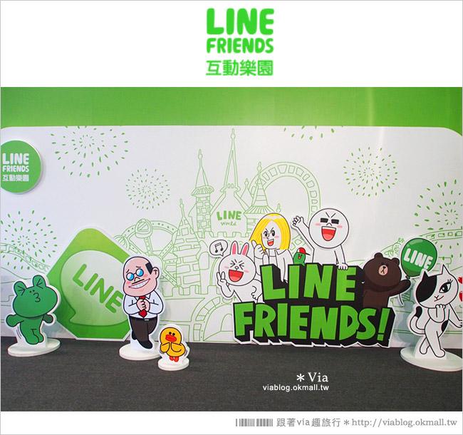 【台中line展2014】LINE台中展開幕囉!趕快來去LINE FRIENDS互動樂園玩耍去!(圖爆多)9