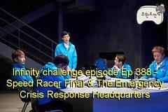 Infinity Challenge Ep.388