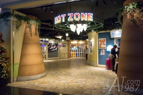 Tokyo International Airport - TOKYO POP TOWN