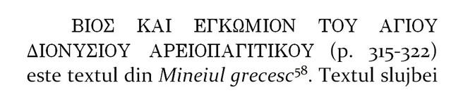 Dionisie 10