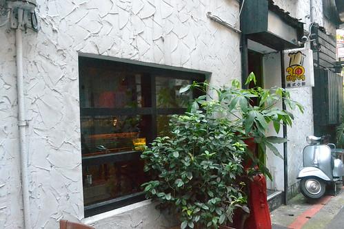 大坪林-30小館義式料理 (1)
