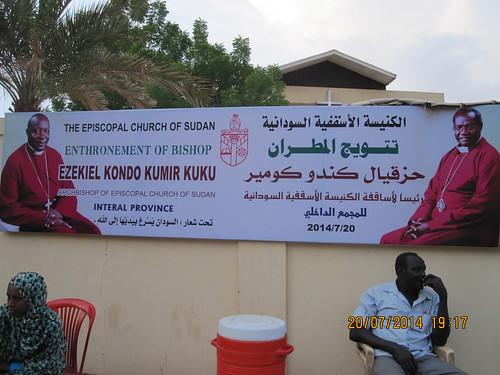 040728-khartoum-04