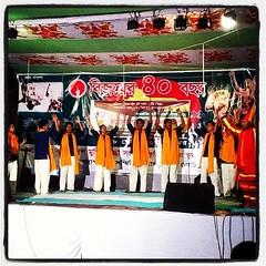 #IndependentBangladesh #Bangladesh40Years #ComillaTownhall #mypic #myphoto #myphotography #instabd #instapic #instagram #instalike #instalove #instaphoto #instanature #instabangladesh #instacomilla #Celebrating #love4like #linke4love #comilla #comillacity