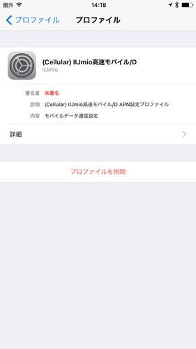 line-mobile-application-24