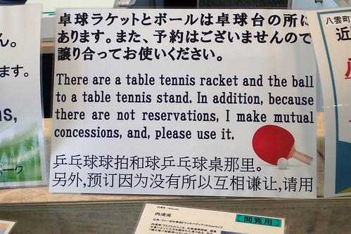 めちゃくちゃ英語