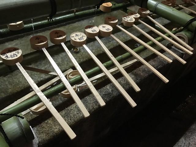 Washing Station, Inari