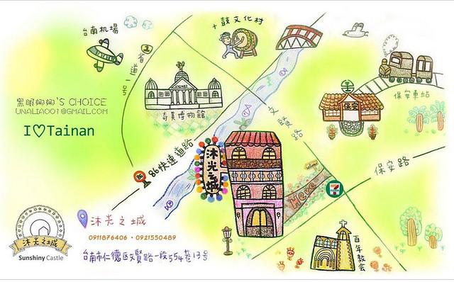 台南沐光之城MAP