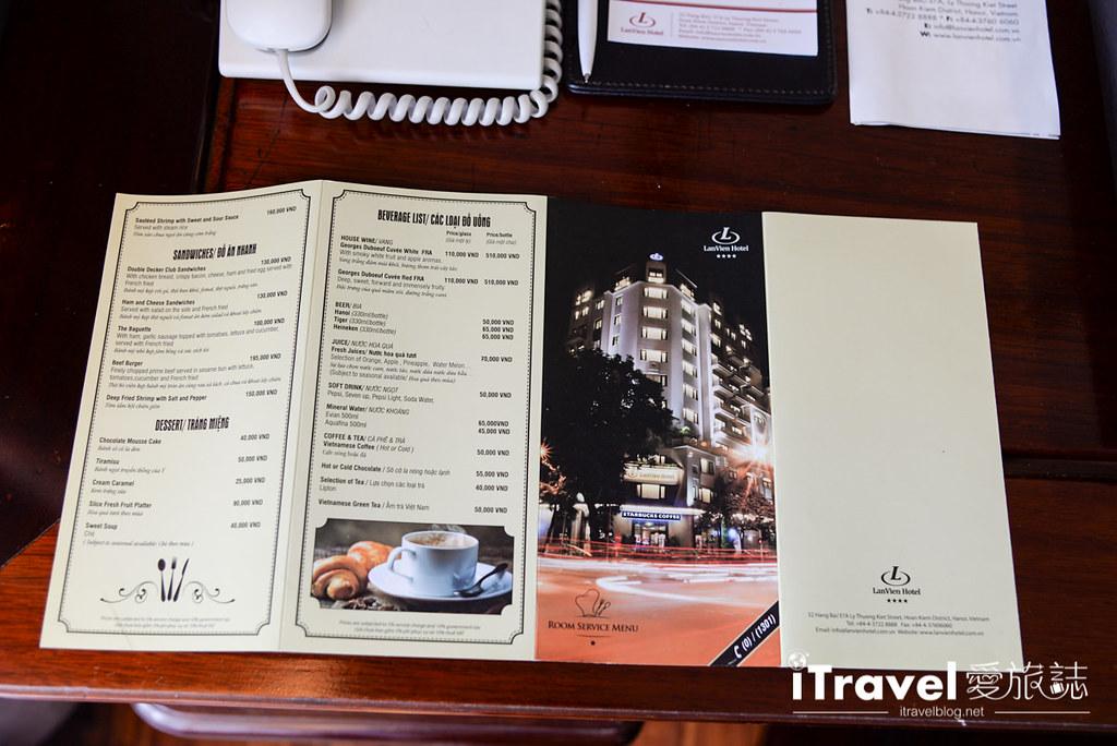 越南酒店推荐 河内兰比恩酒店Lan Vien Hotel (28)