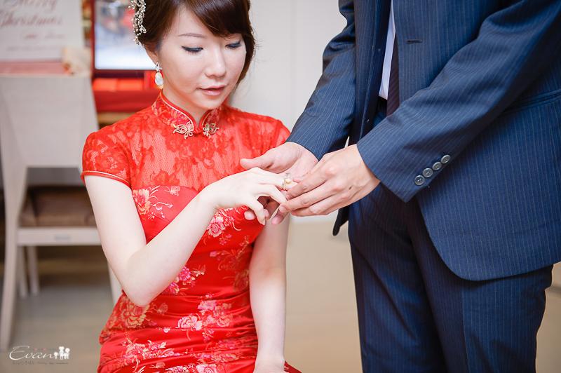 郁強 & 安安 婚禮紀錄_34