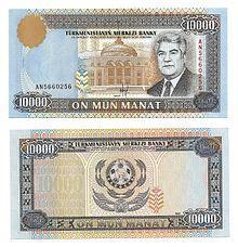 220px-Turkmenistan_10,000_Manat_1996_UNC_Banknote