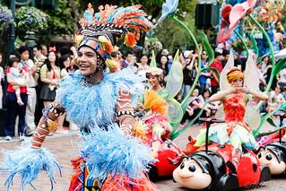 HK Disney