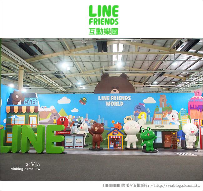 【台中line展2014】LINE台中展開幕囉!趕快來去LINE FRIENDS互動樂園玩耍去!(圖爆多)68