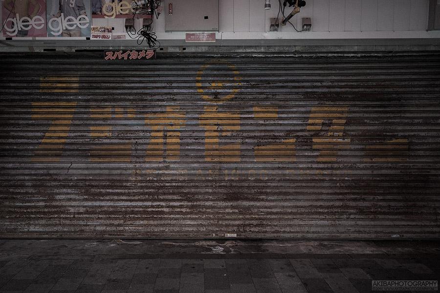 AkibaPhotography0071s